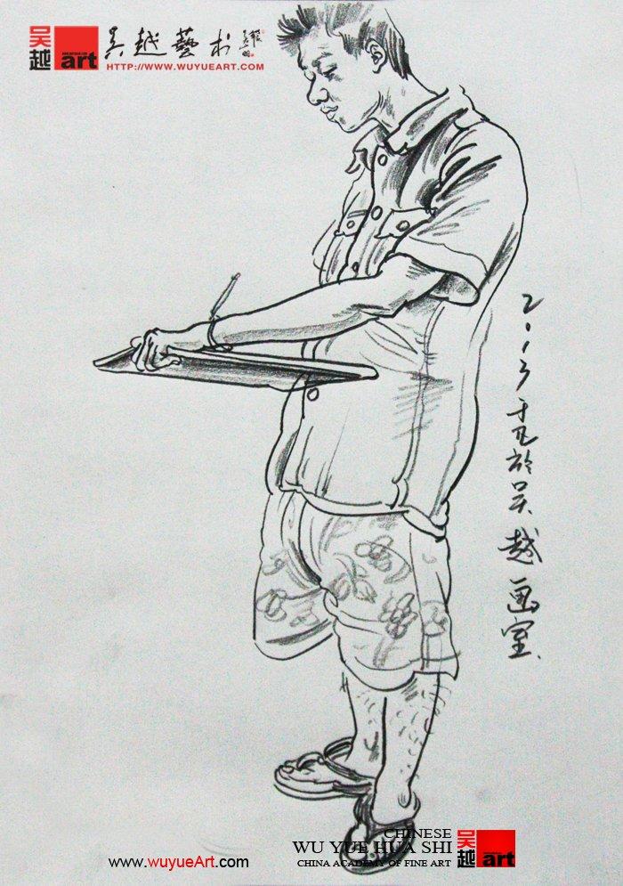 手绘老师卡通速写