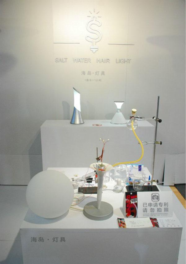 【微国美·毕业季】设计艺术学院工业设计系优秀毕业作品