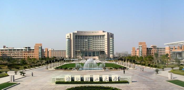 答:浙江理工大学艺术类专业均在各省艺术类