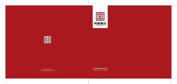 档案书籍封面设计