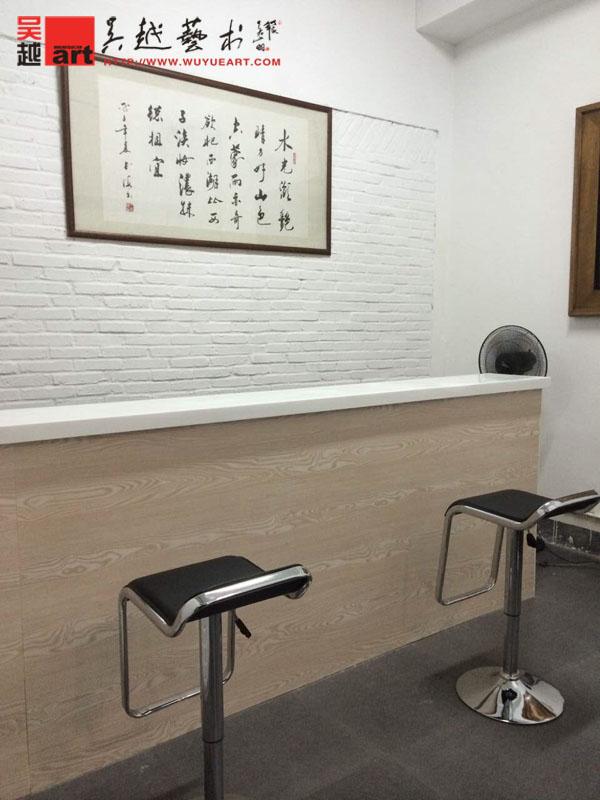 吴越教师团队办公室装修完成