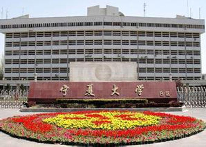 宁夏大学2015年艺术类专业招生简章|杭州画室|杭州