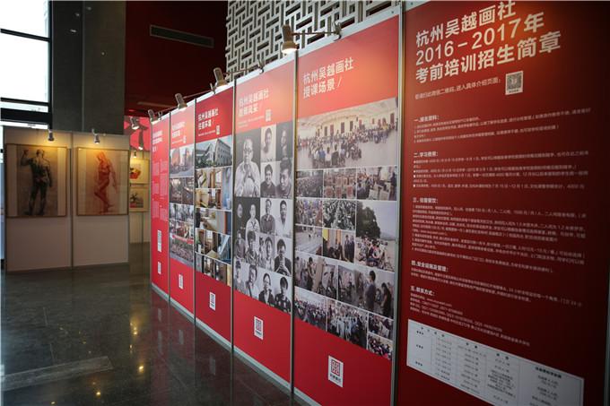 杭州吴越画室十六年回顾展览圆满开幕,吴越!强势来袭!