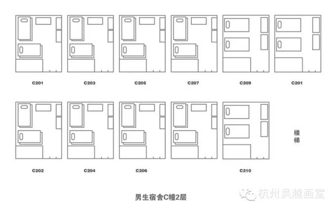 男生c幢2层标准四人间图片