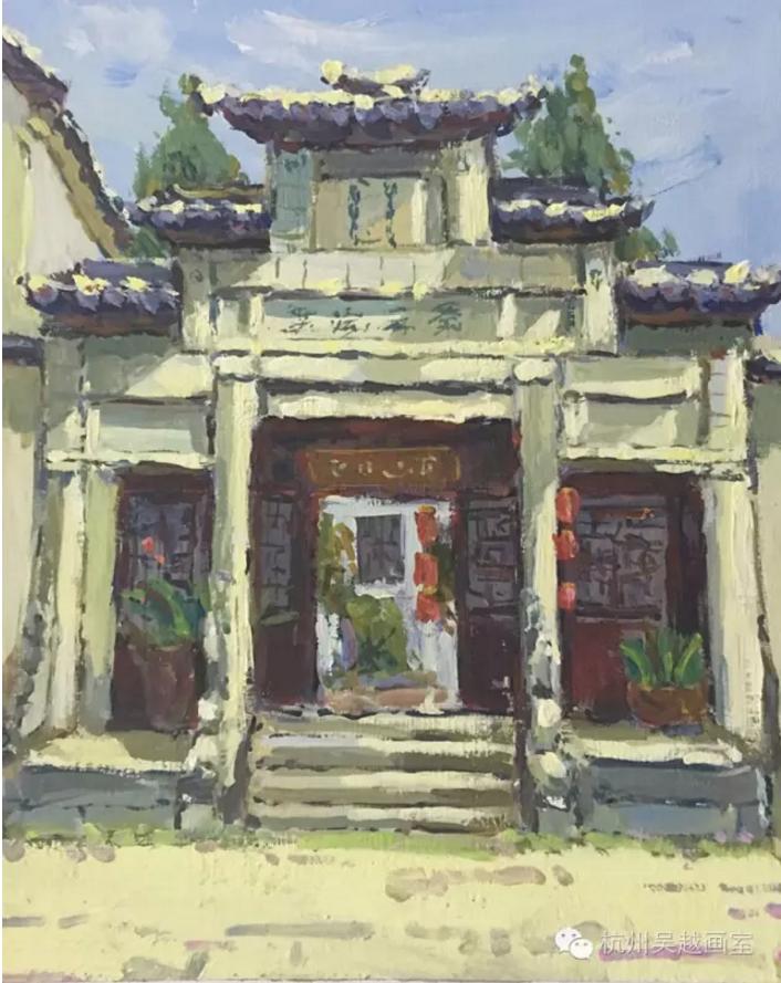 丽水下乡写生色彩作品汇报——《梦里水乡》(二) 吴越
