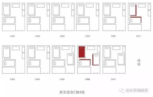 女生b幢2层标准四人间                   男生宿舍图片