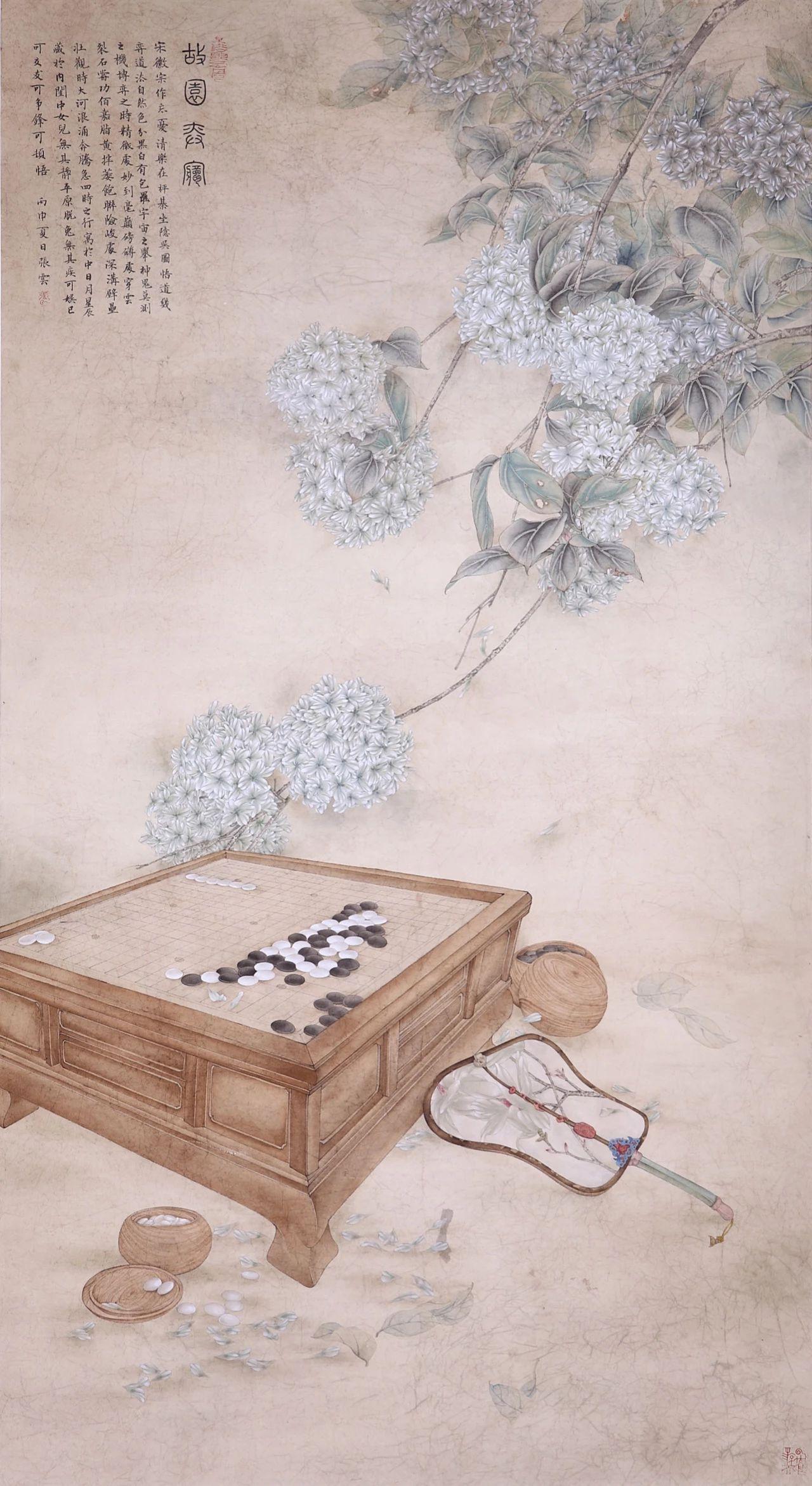 张云老师作品
