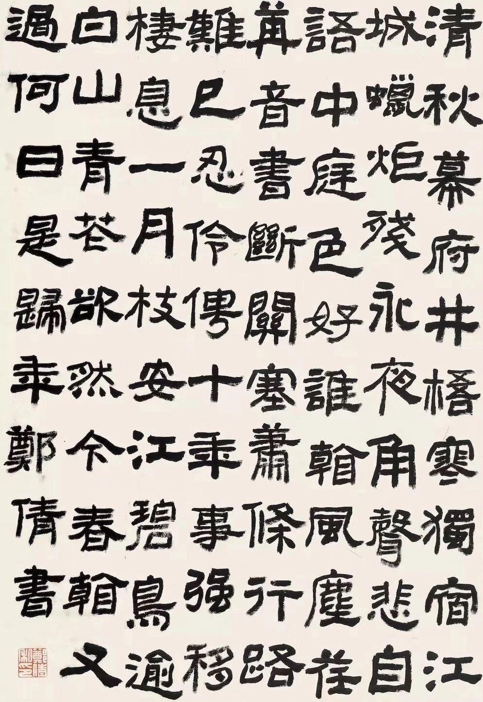 郑倩老师作品